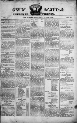Published: Daily (except Sunday). Vol 1, no. 1 (Jan. 15, 1850). Ceased 1864.